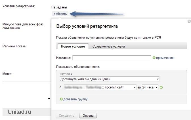 Яндекс директ целесообразность com google api adwords v2
